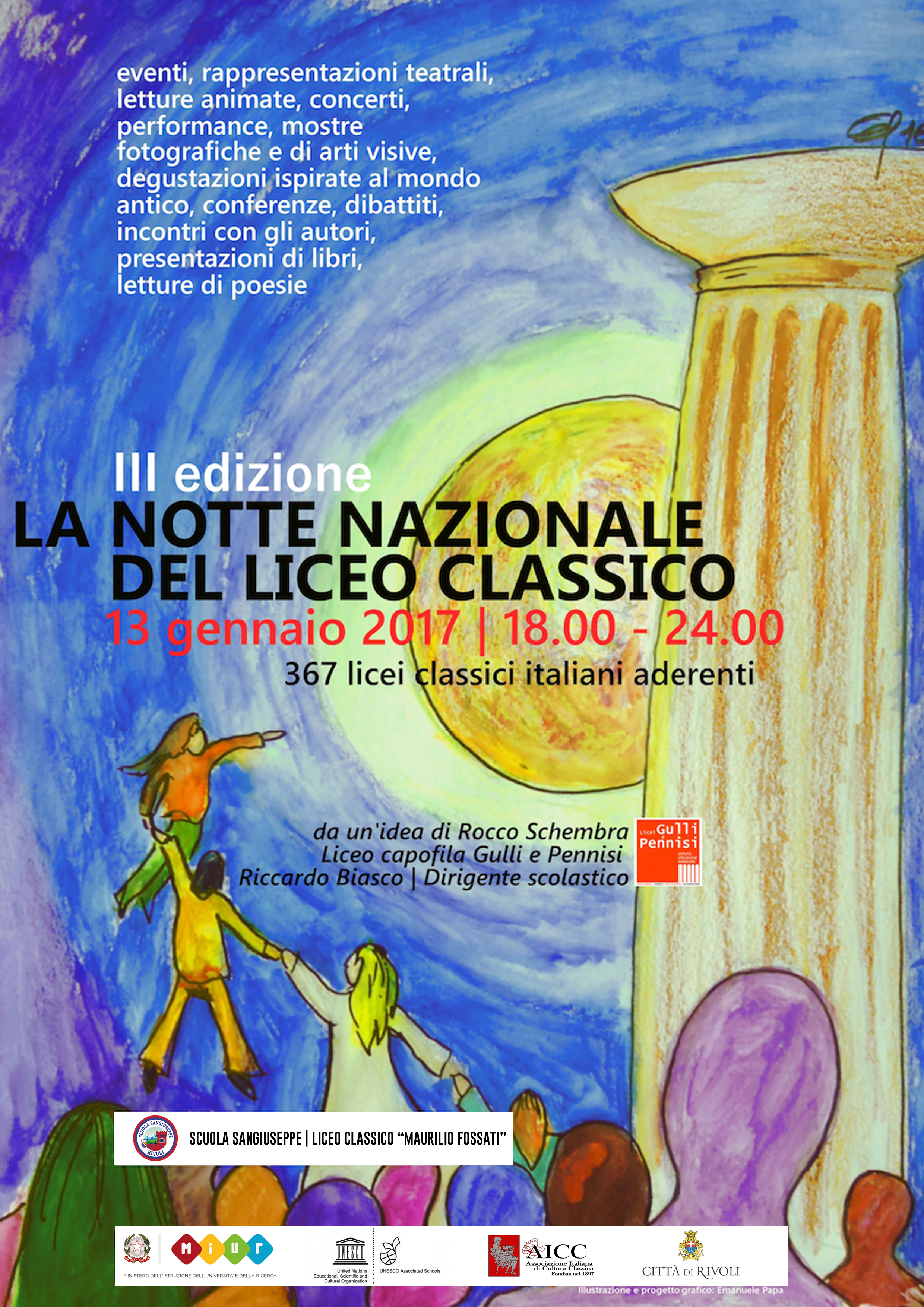 locandina-notte-nazionale